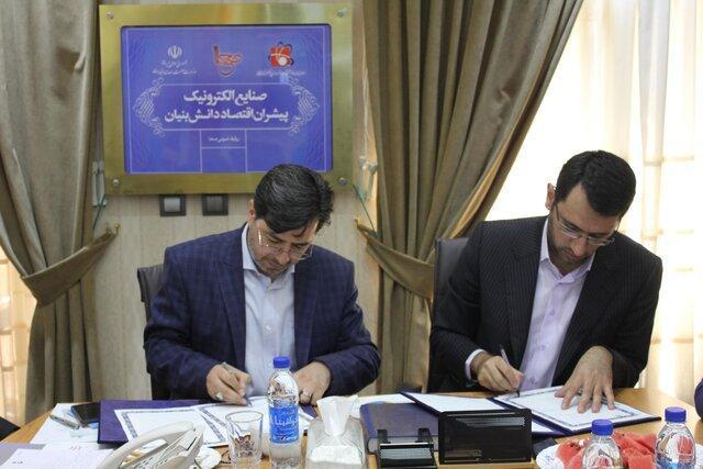 امضای تفاهم نامه مشترک به منظور توسعه شرکت های تعاونی دانش بنیان و نوآور