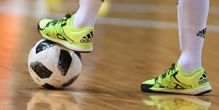 تاریخ مسابقات چهار جانبه تیم ملی فوتسال اعلام شد