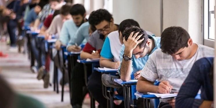 جزئیات آماری پذیرش بدون آزمون دانشگاه ها، زمان اعلام نتیجه
