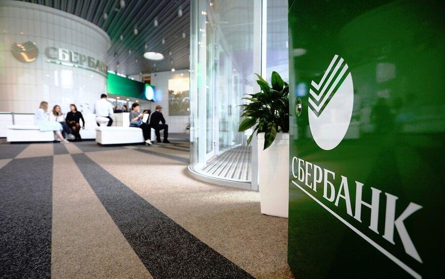 اطلاعات 60 میلیون مشتری بزرگترین بانک روسیه لو رفت