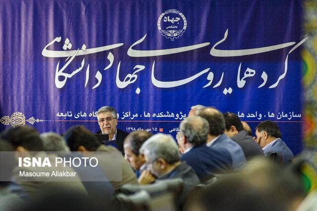 گردهمایی روسای جهاد دانشگاهی کشور-کرج
