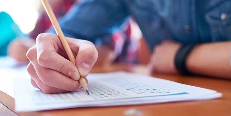 مواد امتحانی آزمون کارشناسی ارشد 99 اعلام شد