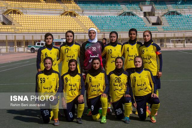 آویسا در حال پشتوانه سازی برای فوتبال بانوان خوزستان است