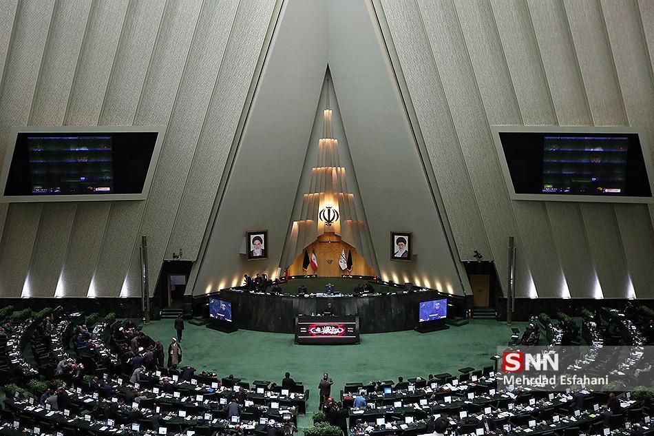 دستور کار این هفته وکلای ملت ، ظریف دوشنبه به مجلس می رود
