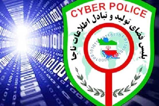 هشدار پلیس درباره کلاهبرداری های اینترنتی با بازار گرمی کرونا