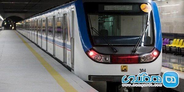 متروی تهران برای نماز عید فطر رایگان شد