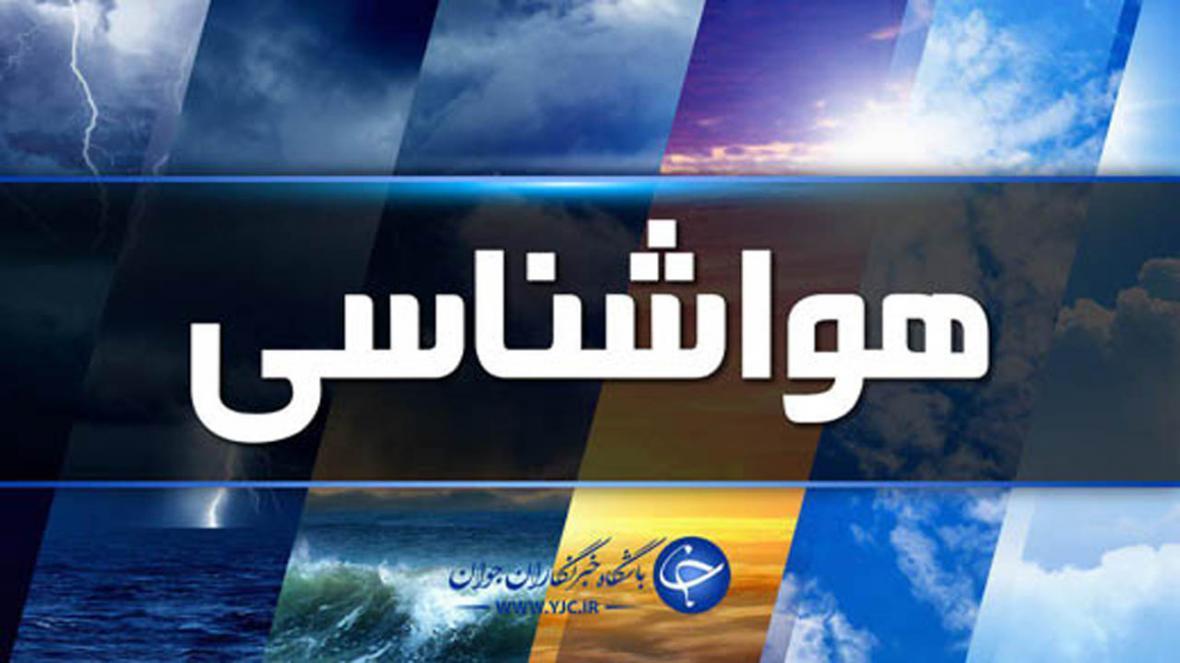 پیش بینی بارش های بهاری از فردا در مازندران