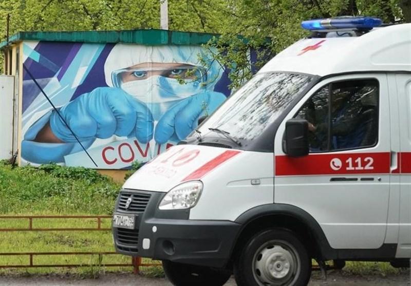 ادامه فرایند تثبیت شرایط شیوع ویروس کرونا در روسیه