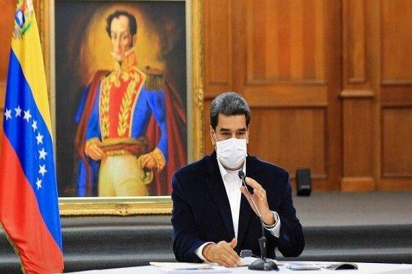 مادورو: ونزوئلا، ایران و سوریه حق معین سرنوشت خود را دارند