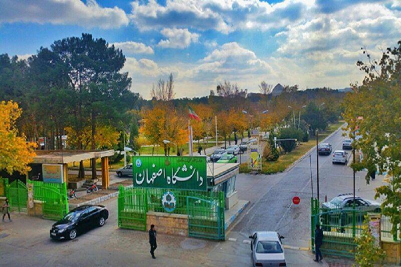 معاونت آموزشی دانشگاه اصفهان شماره همراه کارشناسان را برای پاسخگویی به دانشجویان منتشر کرد