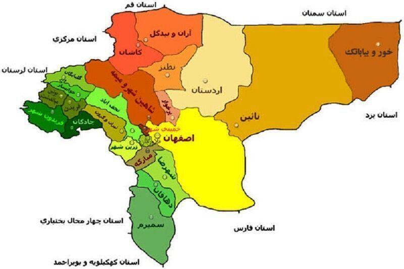 خبرنگاران مهم ترین رویدادهای خبری هفته گذشته اصفهان