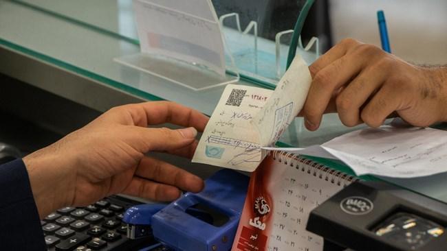 اجازه تعلیق محدودیت&zwnjهای چک برگشتی برای بنگاه&zwnjهای مالی صادر شد