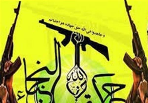 عراق، سخنگوی جنبش نجباء: سفارت آمریکا مکان دیپلماتیک نیست یک پادگان است