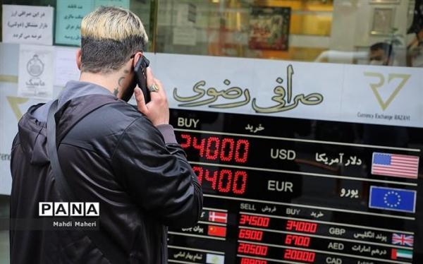 قیمت دلار آمریکا به 25700 تومان رسید