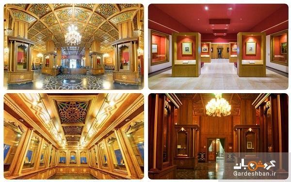 موزه و کتابخانه ملک در بافت تاریخی تهران