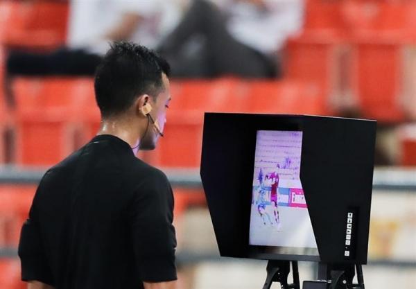 VAR به جام جهانی فوتسال لیتوانی می آید، اجرای آزمایشی در تورنمنت تایلند
