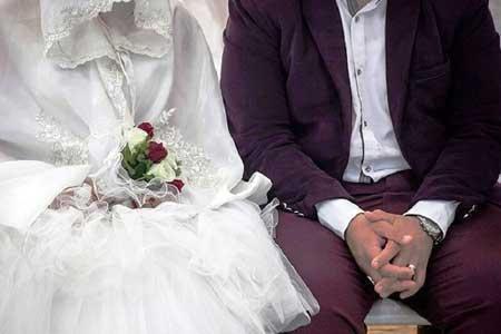 ثبت نام مرحله جدید وام ازدواج فرزندان بازنشستگان؛ 25 بهمن