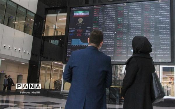 عرضه باقی مانده سنگ آهن در بورس چشم انتظار مصوبات کمیته وزارت صمت