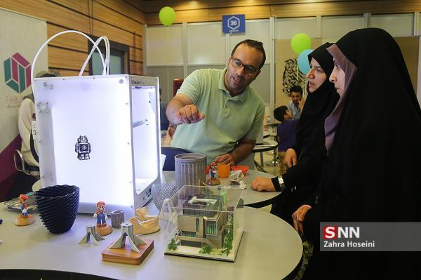 گروه آرمان پرداز دانشگاه یزد پیروز به طراحی دستگاه آنالایزر ارتعاشات شد خبرنگاران