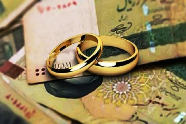 منظور از ضامن معتبر برای تسهیلات ازدواج چیست؟