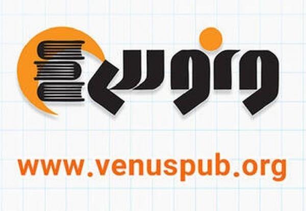 موسسه ونوس: بهترین موسسه کنکور برای قبولی در کنکور 1400