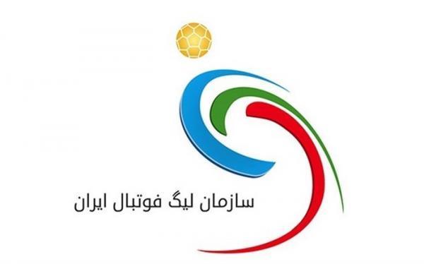 شعار هفته 24 لیگ برتر ایران اعلام شد