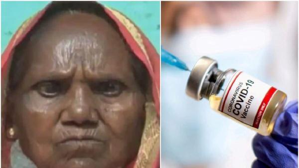 واکسن کرونا، بینایی چشمان پیرزن هندی را به او برگرداند!