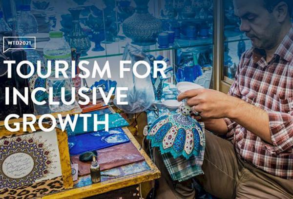 روز جهانی گردشگری 2021 قدرت گردشگری برای رشد فراگیر را نمایان می کند